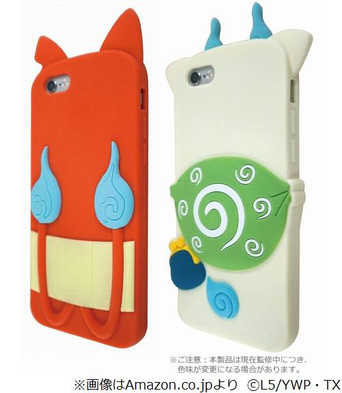 iPhoneがジバ&コマの後ろ姿に、キュートなシリコンジャケット登場。