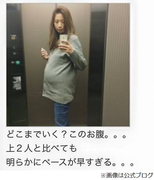 """東原亜希""""ぽっこりお腹""""公開、双子妊娠でペース速く「ドキドキ」。"""