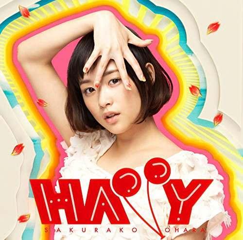 大原櫻子の1stアルバムが快挙、10代ソロでは2年5か月ぶりのTOP3入り。