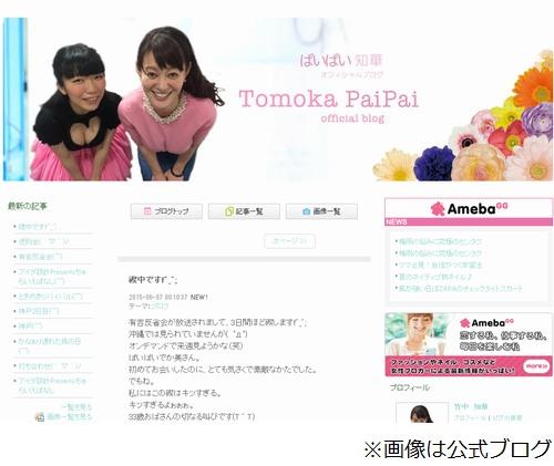 Narinari.comの記事一覧 - エキ...