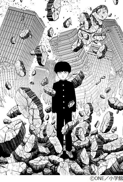 「モブサイコ100」がアニメ化、「ワンパンマン」原作者の人気作品。 , エキサイトニュース(1/2)