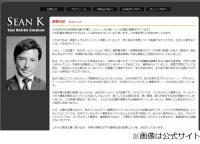 """フジテレビ""""文春砲""""で大打撃、4月開始の報道番組の""""顔""""が活動自粛。"""