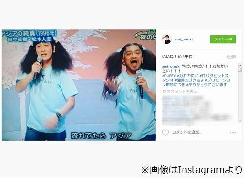 田中直樹 (お笑い)の画像 p1_20