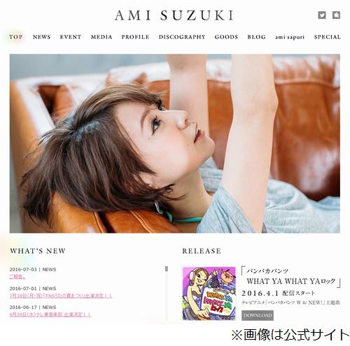 鈴木亜美が入籍&妊娠を発表、交際半年の7歳下一般男性とスピード婚。