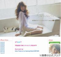 交際説の武井壮とモデルが共演、「付き合ってる?」の質問に回答。