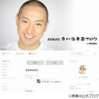 """小林麻央が9月1日に""""何か""""を発表か"""