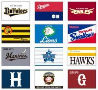 プロ野球のドラフト会議2016、12球団の指名選手は?