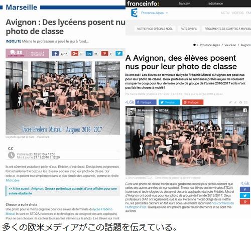 そそる集合写真20 [無断転載禁止]©bbspink.comYouTube動画>8本 ->画像>460枚