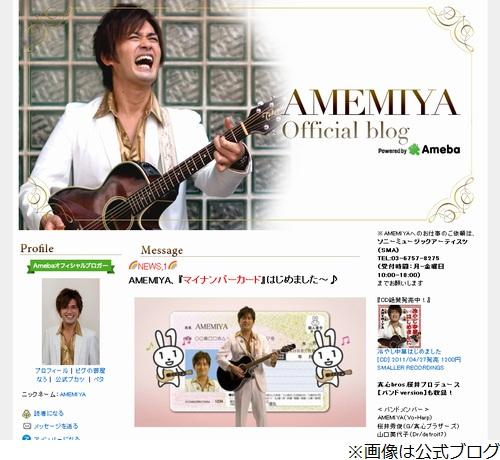 http://s.eximg.jp/exnews/feed/Narinari/Narinari_20170120_41857_f936_1.jpg