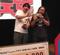 """ロッチ""""ワタナベお笑いNo.1""""に、200万円獲得"""