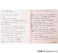 """紺野あさ美、""""憧れ""""ゴマキからの手紙公開"""
