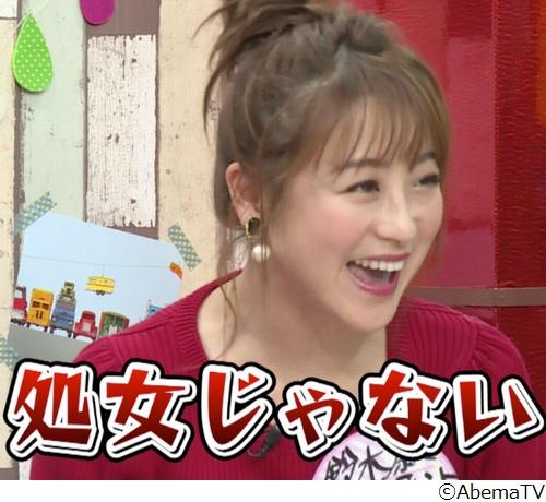 http://s.eximg.jp/exnews/feed/Narinari/Narinari_20180213_48074_7dd6_1.jpg