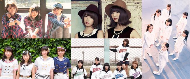 Negiccoやバニラビーンズなど、アイドル5組がピチカート・ファイヴをカバー!