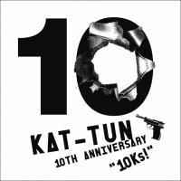 KAT-TUN、充電期間へ 亀梨ら3人再会を約束「必ず戻ってきたい」