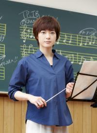 上野樹里、『青空エール』で指揮者役 土屋太鳳を厳しく指導