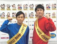 テレ朝『黄金伝説』9月で終了 22日最終回は名場面特集