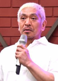 松本人志、NHKのSMAP紅白オファー公表に違和感「利用している」