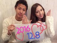 C大阪・柿谷曜一朗、タレント・丸高愛実と結婚 2年半の交際実らせゴールイン