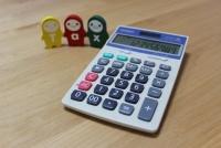 2017年の税制改正、私たちの生活にはどんな影響がある?