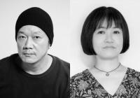 第156回「芥川賞」に山下澄人氏『しんせかい』 「直木賞」に恩田陸氏『蜜蜂と遠雷』