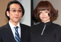 吹越満と広田レオナが離婚 不倫報道は否定