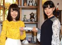 芳根京子、朝ドラヒロインは「睡眠が大事」 有村架純へバトンタッチ&アドバイス