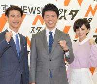 井上貴博アナ、新生『Nスタ』でイメチェン ホラン千秋も絶賛「さわやかですてき」