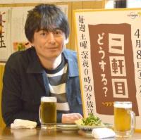 TOKIO松岡、ジャニーズ酒豪ナンバーワンは「東山さん」