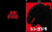 【オリコン】『シン・ゴジラ』邦画史上初のBD1・2位独占 3作同時TOP5入り