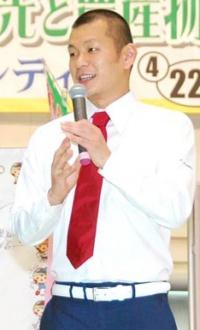 雪崩事故、高校OBのU字工事・益子が追悼「残念で言葉もありません」