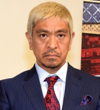 """松本人志、坂口杏里の逮捕で「かわいそうなのは小峠」更生として""""たけし軍団入り""""提案"""