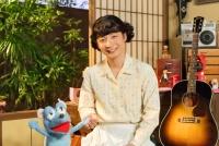 星野源、テレビ初冠番組 NHKで60分生放送『おげんさんといっしょ』