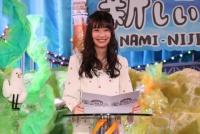 岡本夏美、フジ『新しい波24』でMC初挑戦「本当に緊張」