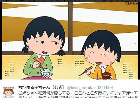 水谷優子の画像 p1_2