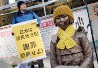 日韓合意「不可逆的」は「効果なし」と産経・加藤達也氏