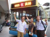 太川&蛭子の路線バス旅 ルート設定、撮影許可など制作裏側