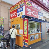 7億円サマージャンボ、話題の売り場には「招き爬虫類」