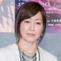 高島礼子 留置所の高知東生から届いた署名入りの離婚届