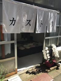 日本初の遊郭専門書店 客層の過半数は20~30代の女性