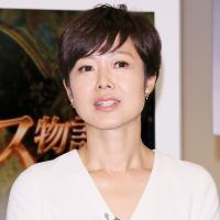 NHK有働由美子アナもイラついた幸せ自慢の年賀状