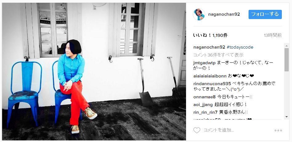 永野 (お笑い芸人)の画像 p1_19