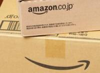 Amazonの「送料無料中止」は何を意味するか