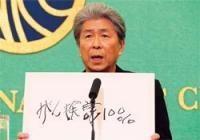 鳥越俊太郎、都知事選唯一の公約「がん検診100%」に医者がNO