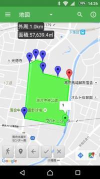 GPS機能で「距離・面積」を簡単測定!