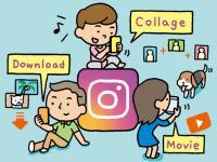Instagramがもっと便利になるアプリ5選