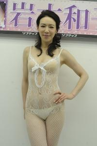 岩本和子の画像 p1_2