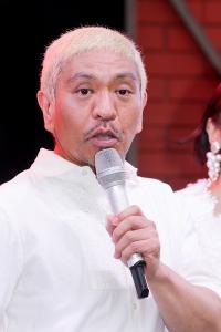 松本人志、TBS「王様のブランチ」に辛辣「絡んでよかったこと一回もない」