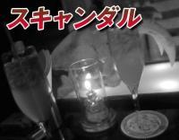 伊野尾慧密会報道でファン激怒も「明日花キララの方が有名だろ!」の声