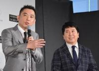 「M-1」最終決戦 ダウンタウン松本&爆笑問題の太田が共に和牛を評価