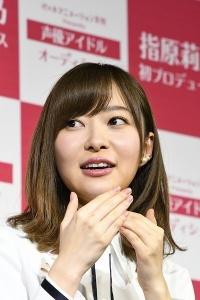 有吉弘行が指原莉乃にツッコむ「なんで所属が、AKBじゃなくてHKTなの?」